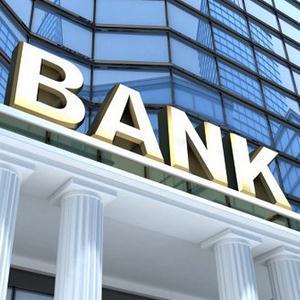 Банки Видного