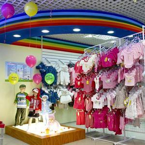 Детские магазины Видного