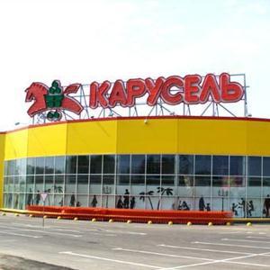 Гипермаркеты Видного