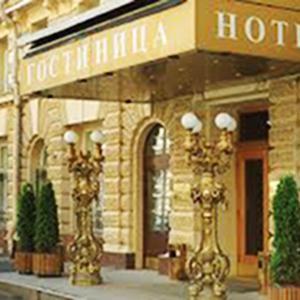 Гостиницы Видного