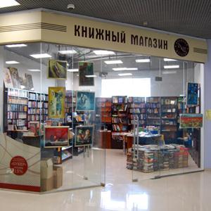 Книжные магазины Видного