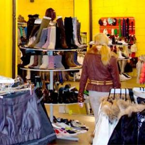 Магазины одежды и обуви Видного