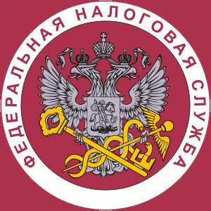 Налоговые инспекции, службы Видного