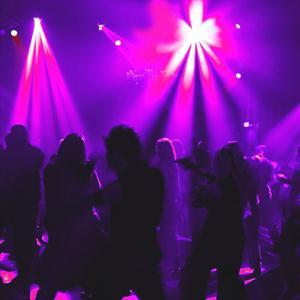 Ночные клубы Видного