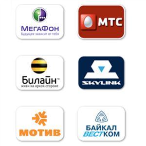 Операторы сотовой связи Видного