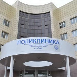 Поликлиники Видного