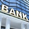 Банки в Видном