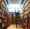 Библиотеки в Видном