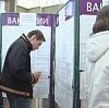 Центры занятости в Видном