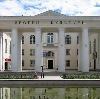 Дворцы и дома культуры в Видном