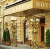 Гостиницы в Видном
