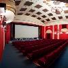 Кинотеатры в Видном