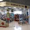 Книжные магазины в Видном