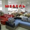 Магазины мебели в Видном
