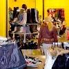 Магазины одежды и обуви в Видном