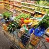 Магазины продуктов в Видном