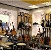 Музыкальные магазины в Видном