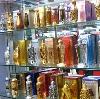 Парфюмерные магазины в Видном