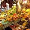 Рынки в Видном