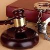 Суды в Видном