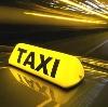 Такси в Видном