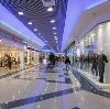 Торговые центры в Видном