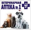 Ветеринарные аптеки в Видном