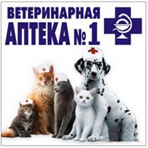 Ветеринарные аптеки Видного
