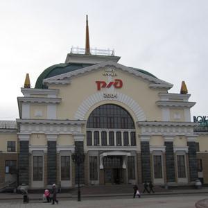 Железнодорожные вокзалы Видного